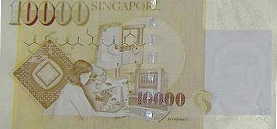 10000 сингапурских долларов
