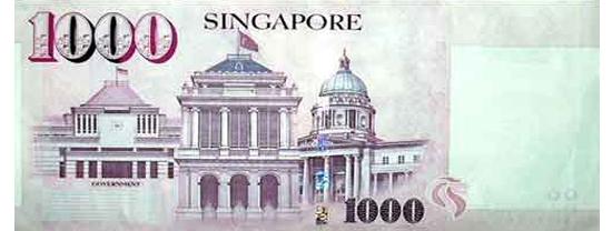 1000 сингапурских долларов
