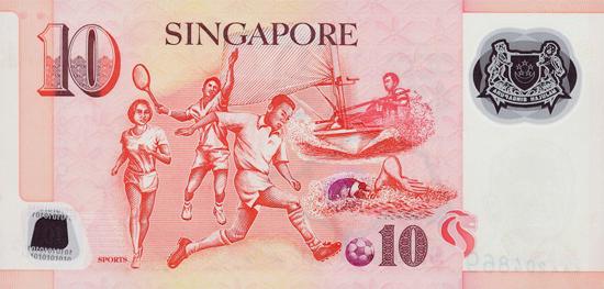 10 сингапурских долларов