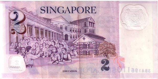 2 сингапурских доллара