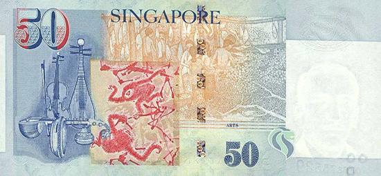 50 сингапурских долларов