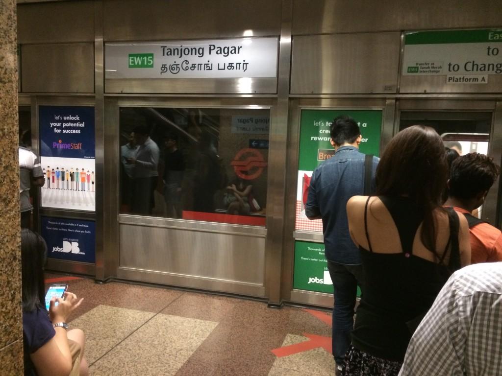 Очередь в метро