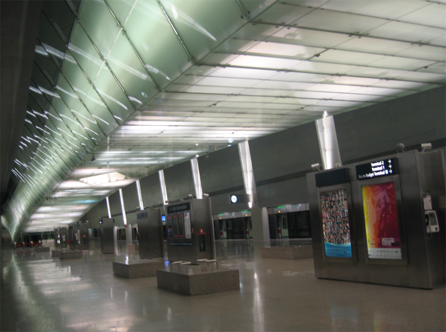 Станция MRT аэропорта Чанги