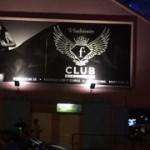 Ночная жизнь Сингапура: лучше клубы и бары