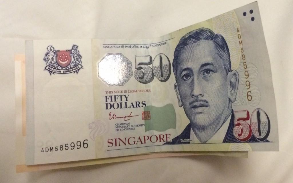 Сингапурский доллар c изображением первого президента Юсуфа ибн Исхака
