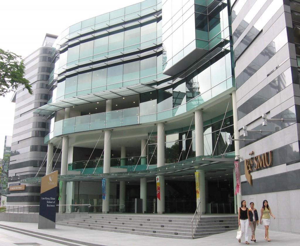 Сингапурский университет управления