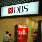 Банковская система Сингапура