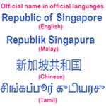 Языки Сингапура