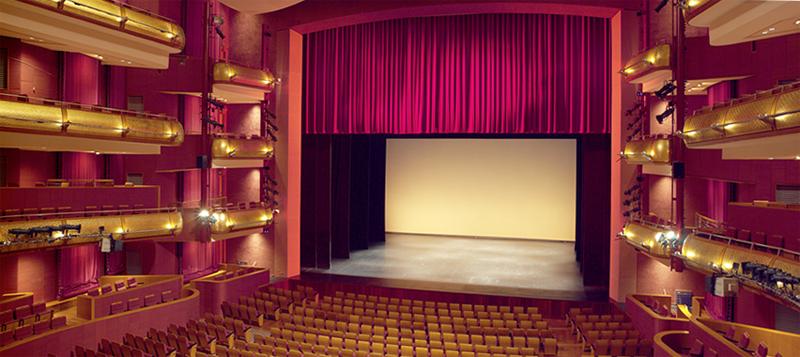 Театр Эспланада